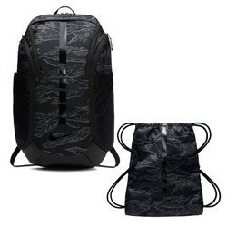 Nike Hoops Elite Pro - BA5555-011 + Bag