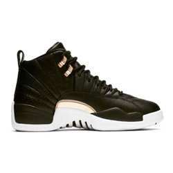 Air Jordan 12 Retro WMNS Shoes - AO6068-007