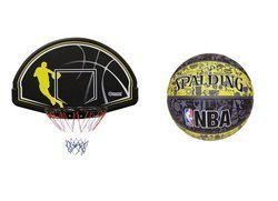 Backboard Master  - MASSPSB-41 + Spalding Basketball