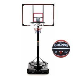 Basketball set DELUX 305 cm + Spalding Teamball Chicago Bulls