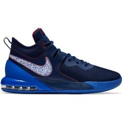 Nike Air Max Impact Basketball shoes  - CI1396-400