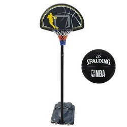 Portable Basketball stand MASTER Street 305 + Spalding NBA Basketball
